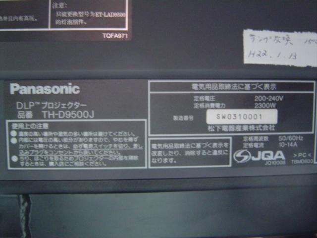 DSC06607_20161214222609cb8.jpg