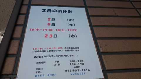 DSC_1224.jpg
