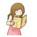 ダイエット本を読む女性