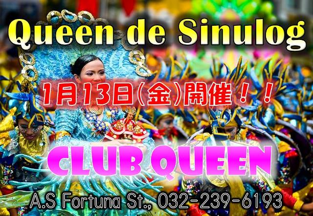 Queen de Sinulog