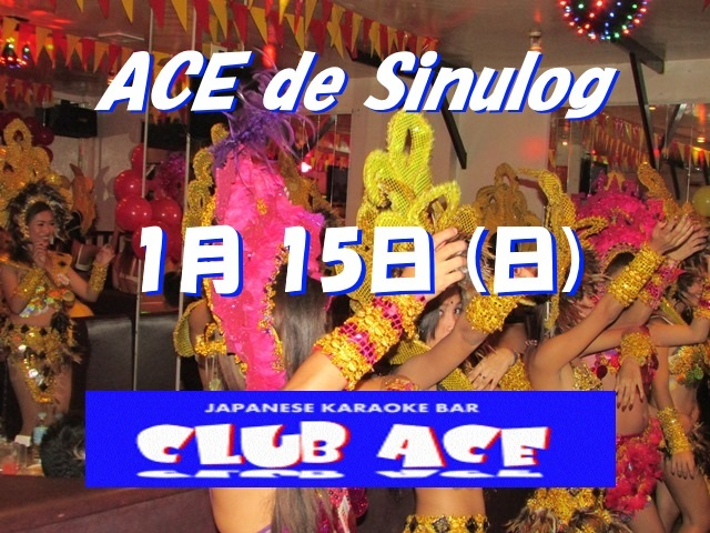 Ace de Sinulog