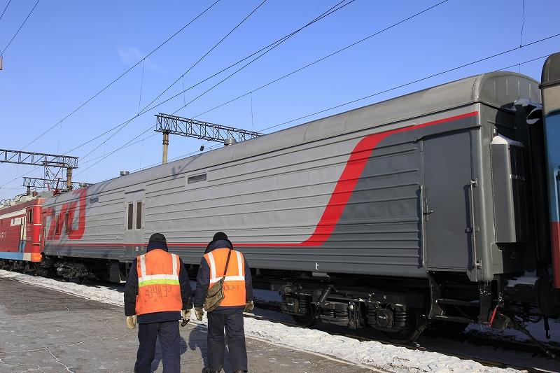 SR-132