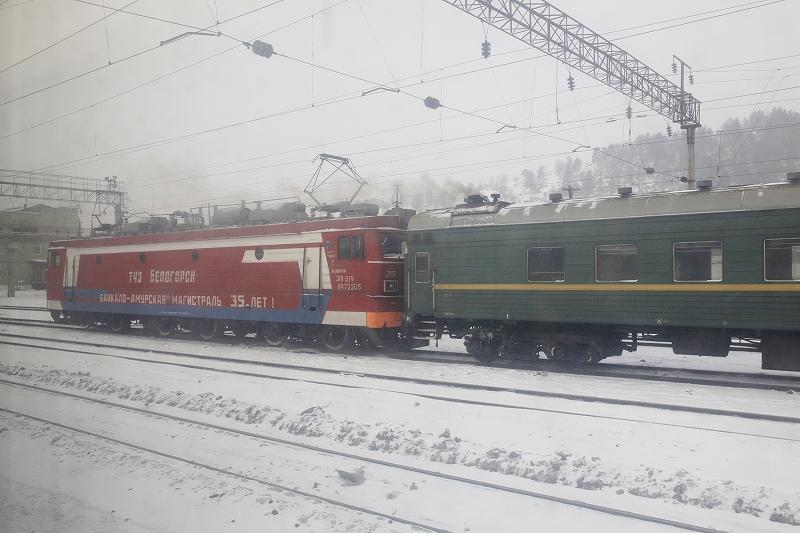 SR-164