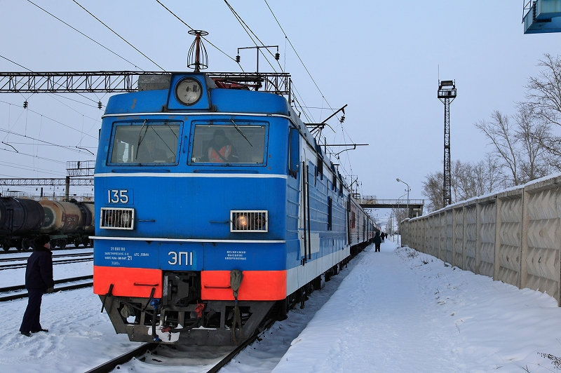 SR-186