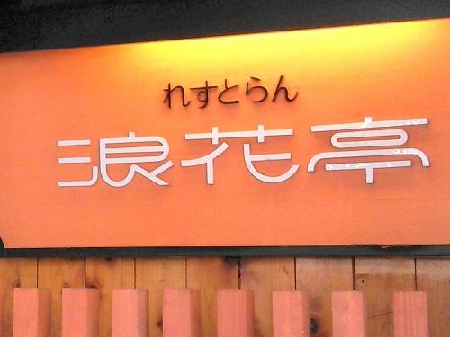 NCM_2208.jpg
