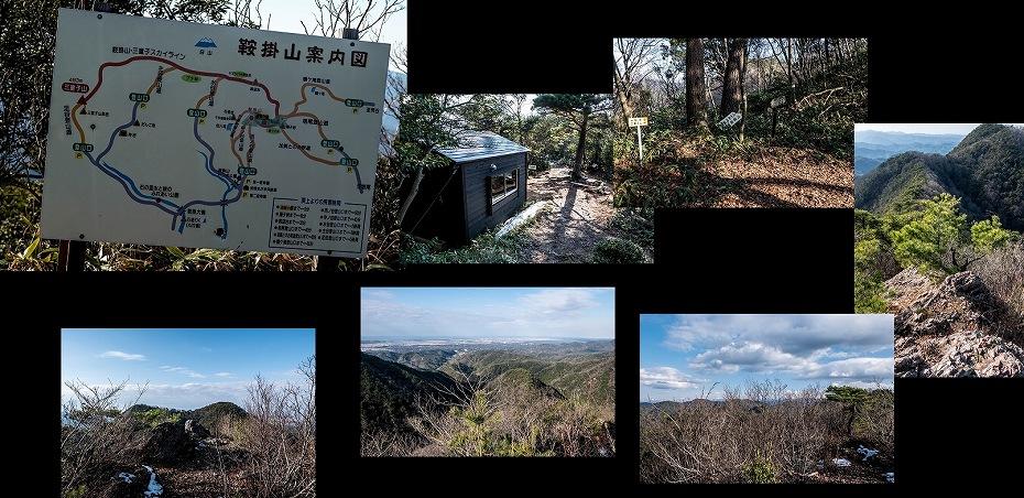 2016.12.19鞍掛山8