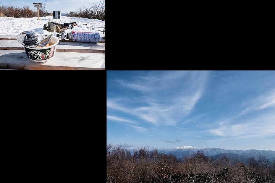 2016.12.21富士写ケ岳16