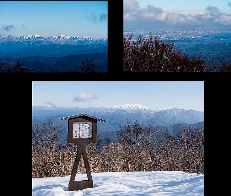 2016.12.21富士写ケ岳12