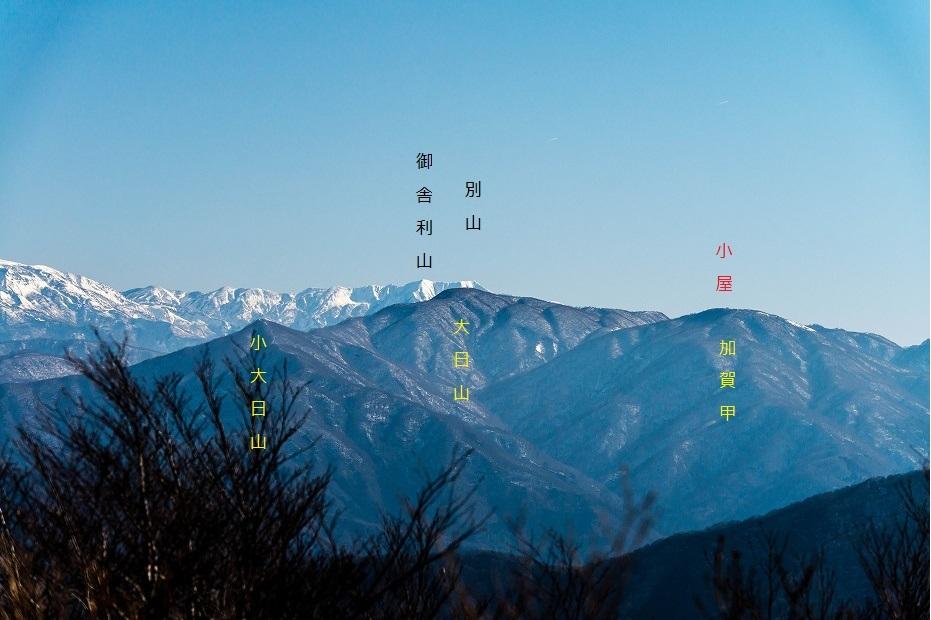 2016.12.21富士写ケ岳9
