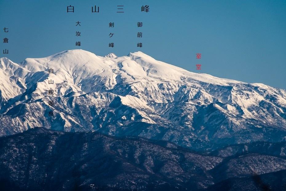 2016.12.21富士写ケ岳8