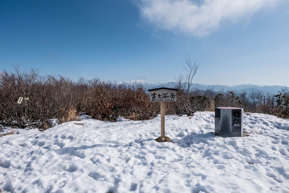 2016.12.21富士写ケ岳5