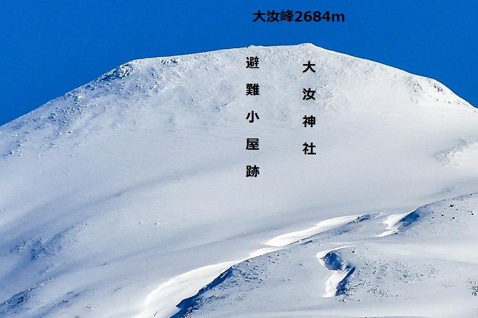 2017.01.26取立山山頂から12.3