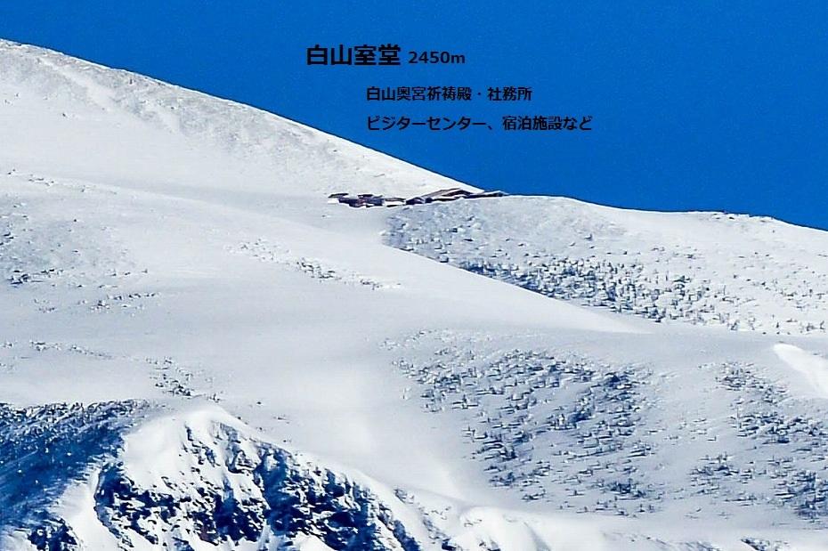 2017.01.26取立山山頂から12.4
