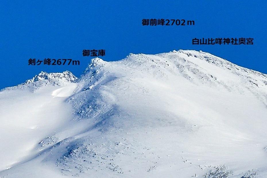 2017.01.26取立山山頂から12.2