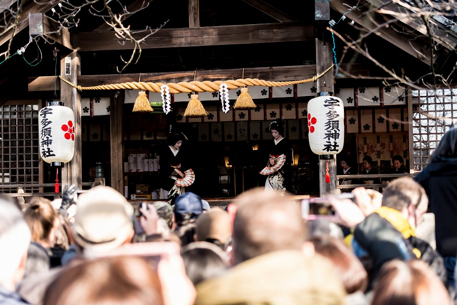2017.02.03宇多須神社節分祭2