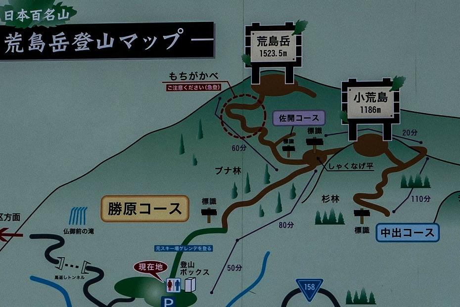 2017.02.04荒島岳3
