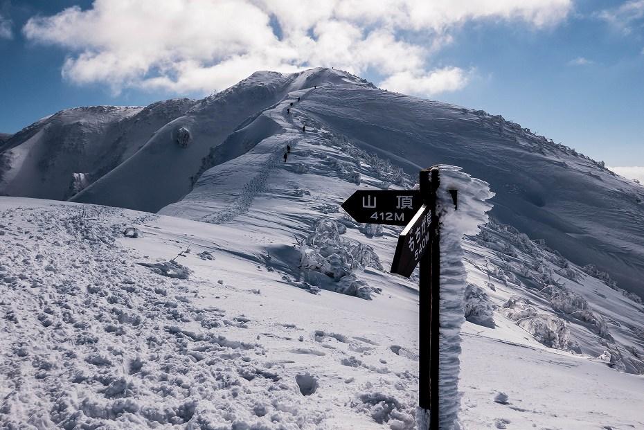 2017.02.04荒島岳もちがかべ~頂上15