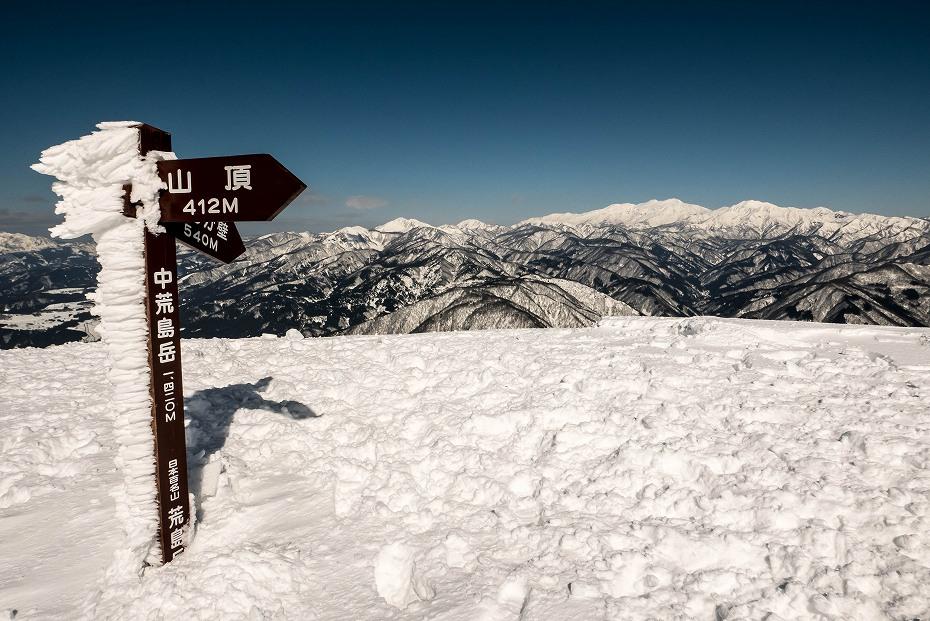 2017.02.04荒島岳もちがかべ~頂上16