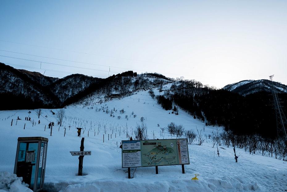 2017.02.04荒島岳からの展望40