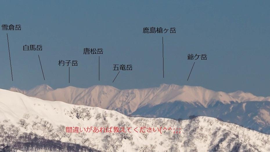 2017.02.04荒島岳からの展望10