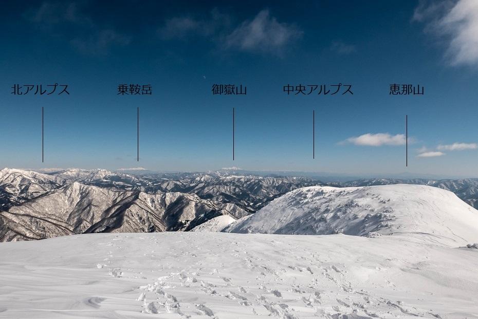 2017.02.04荒島岳からの展望7