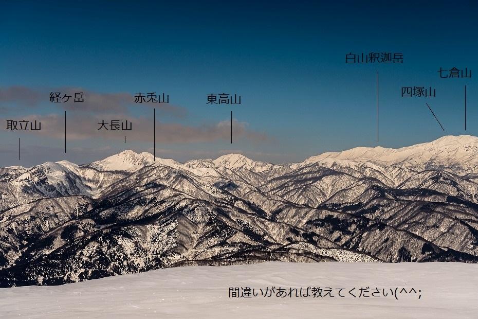 2017.02.04荒島岳からの展望29