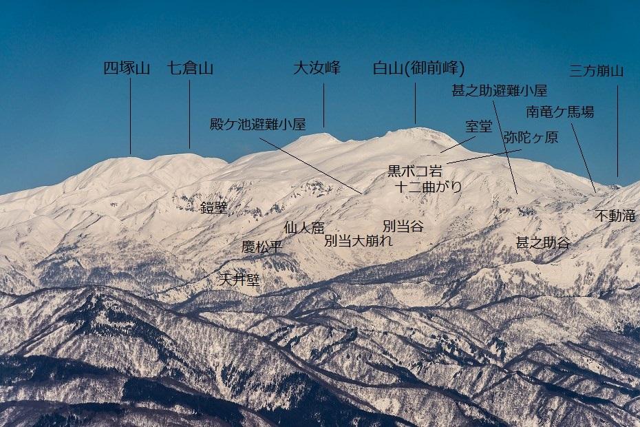 2017.02.04荒島岳からの展望4