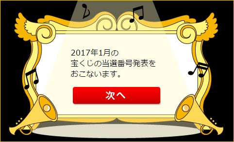 WS000004_20170205105442472.jpg