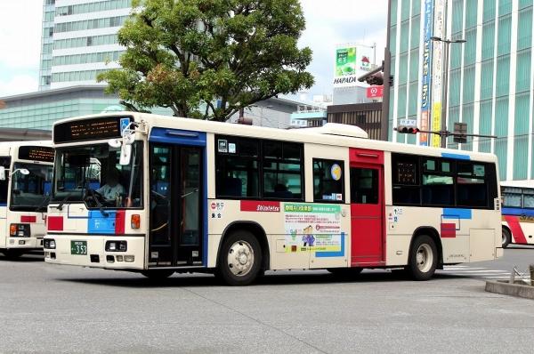 静岡200か・353