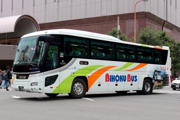 岡山200か・955