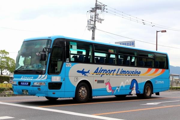 香川230あ1016