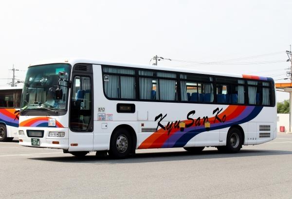 熊本200か1014