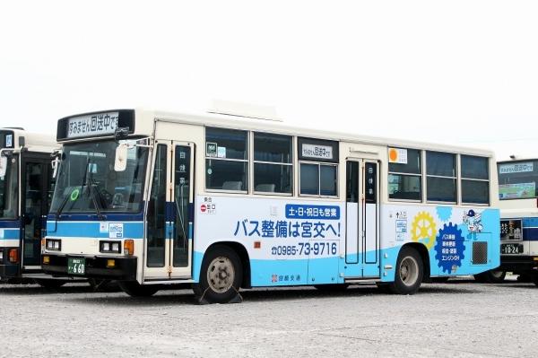 宮崎22あ・660