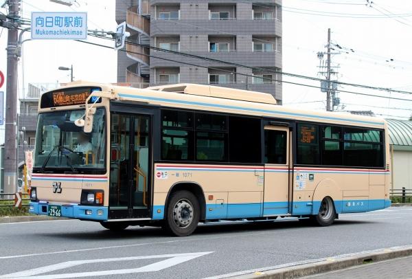 京都200か2966 1071