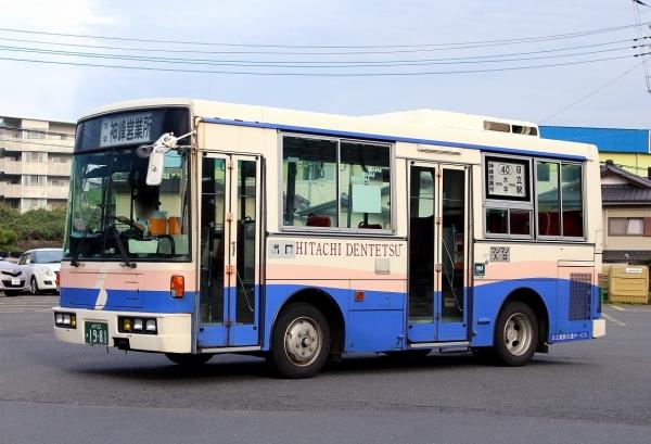 水戸22あ1981