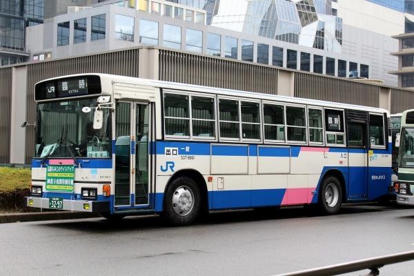 京都200か3297 537-8901