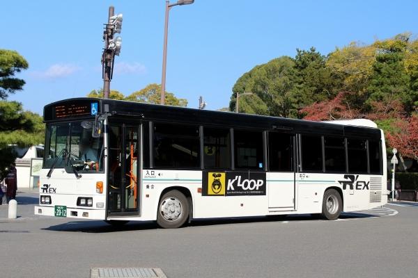 京都230い2012