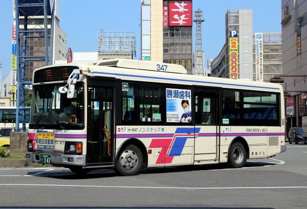 徳島200か・347 H-347