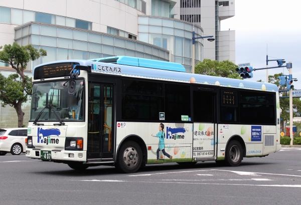香川200か・407