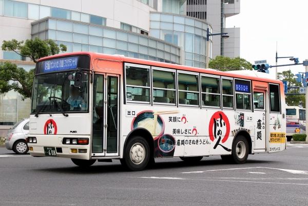 香川22か・608