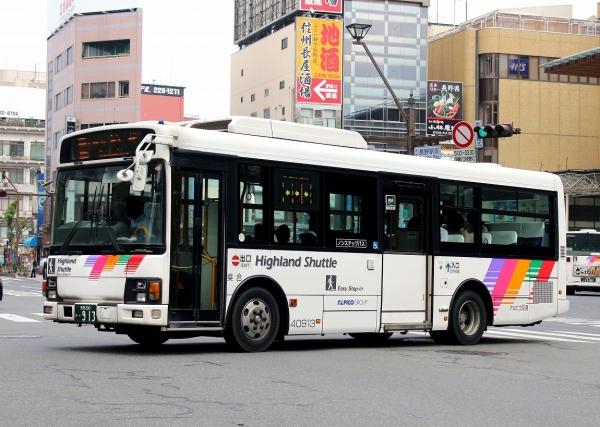 長野200か・913 40913