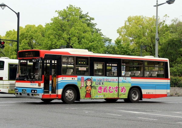 広島200か1172