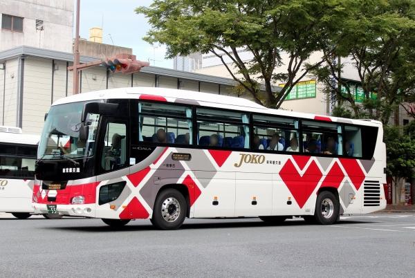 いわき200か・551