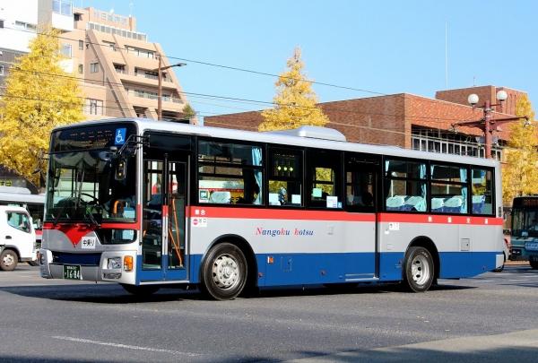 鹿児島200か1684