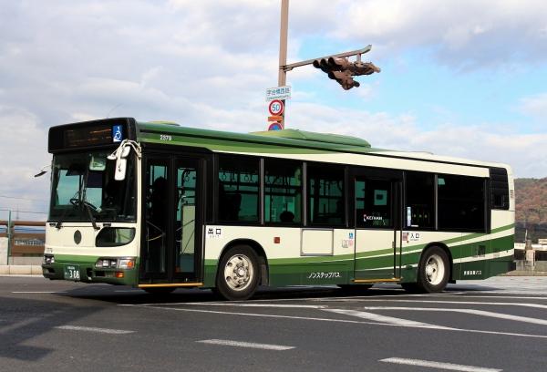 京都200か・308 2379