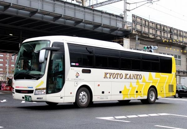 京都230あ・735 82F06-735C