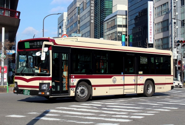 京都200か3312 128