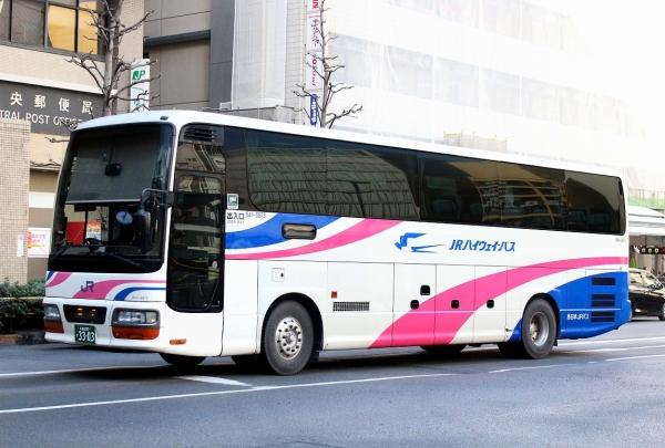 京都200か3303 641-5973