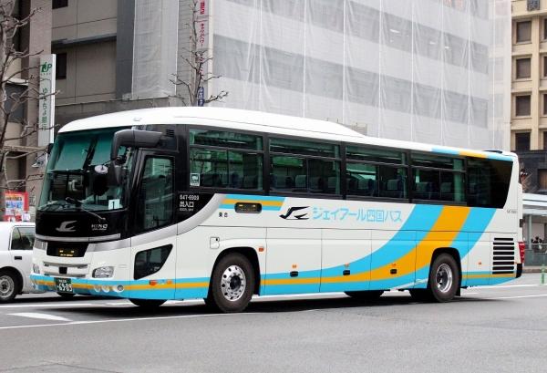 徳島230あ6909 647-6909