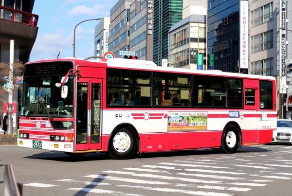 京都200か2953 N648